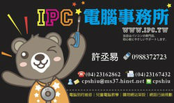 ipc_tw2013-07-04%2000_24_45