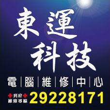 1603466-1-1390989400
