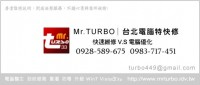 mr.turbo_0928589675