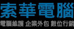 logo-bestpc