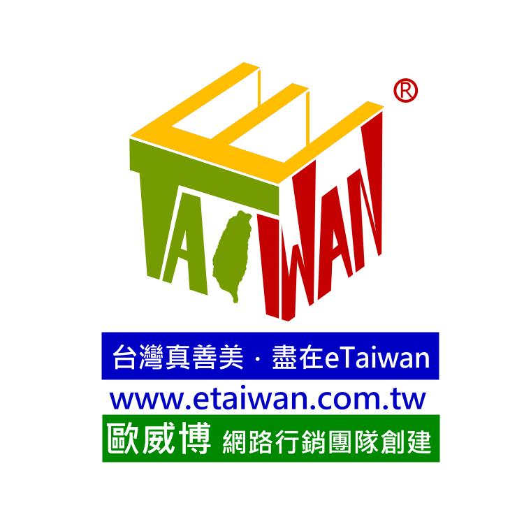 etaiwan